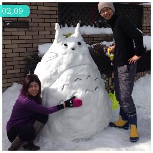 Eri and Totoro