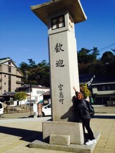 Miyajima monument