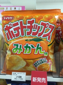 Mikan chips