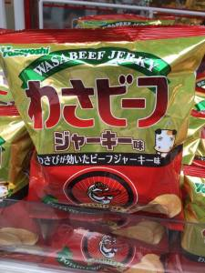 Wasabi beef chips