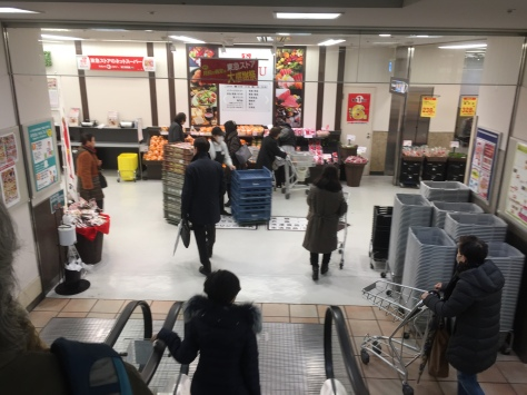 Tokyu shoppers
