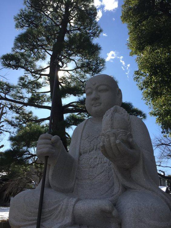 Yutenji Buddha