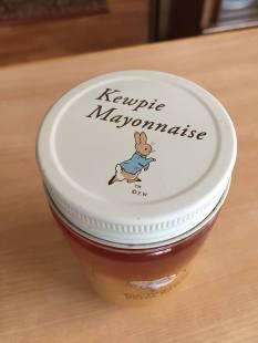 Kewpie mayo lid